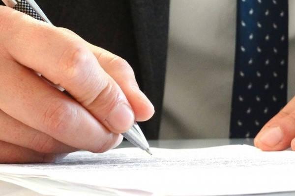 Requisitos para inscribirse en la Seguridad Social mediante la firma del formulario