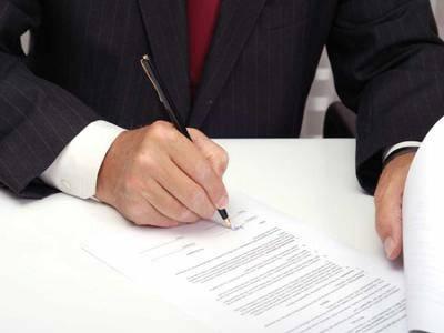 firma del contrato certificado de inodoro