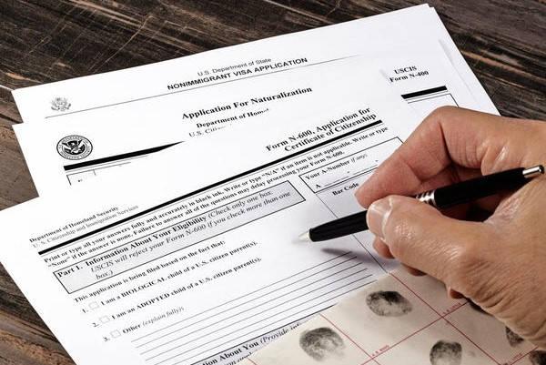 Rellenando el formulario 825