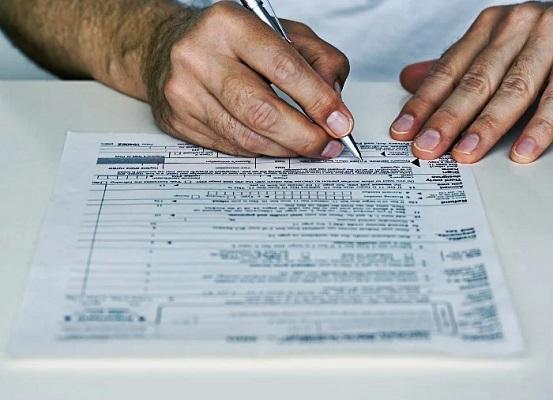 rellene el formulario