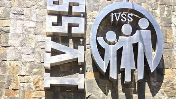 Como se valida un periodo de descanso en el Instituto de Seguridad Social venezolano?