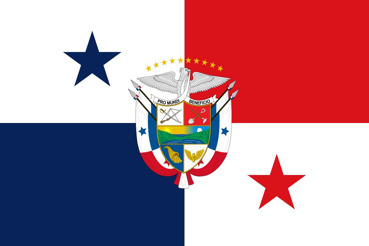 Presidente de Panamá - Wikipedia, la enciclopedia libre